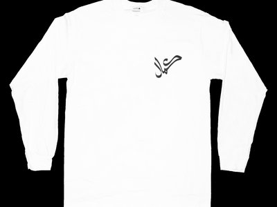 7145960a0c886 T-Shirt/Apparel. Sold Out. Kamaal x Black Focus Long Sleeve (White)