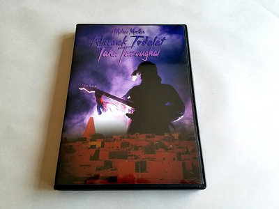 Akounak Tedalat Taha Tazoughai DVD main photo