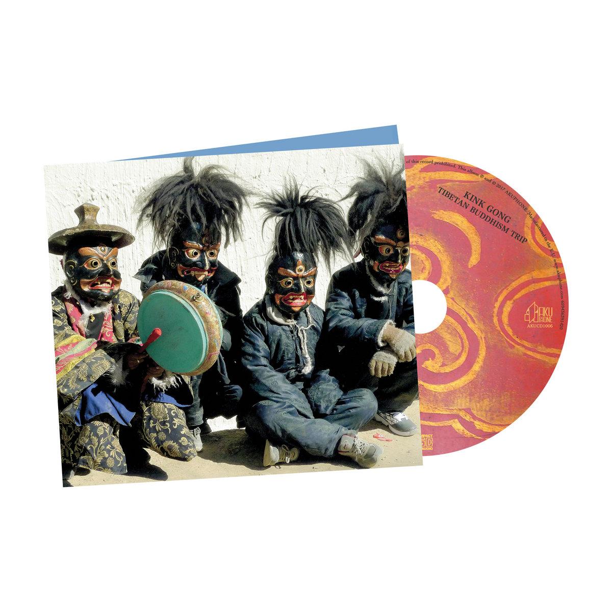 Tibetan Buddhism Trip   Akuphone