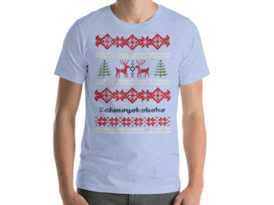 Christmas Sweater Tee Light Blue PLUS Album Download main photo