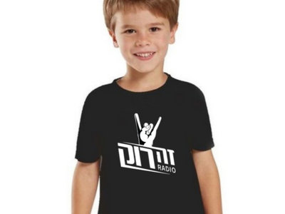 זה רוק קידס - חולצות רדיו זה רוק לילדים main photo