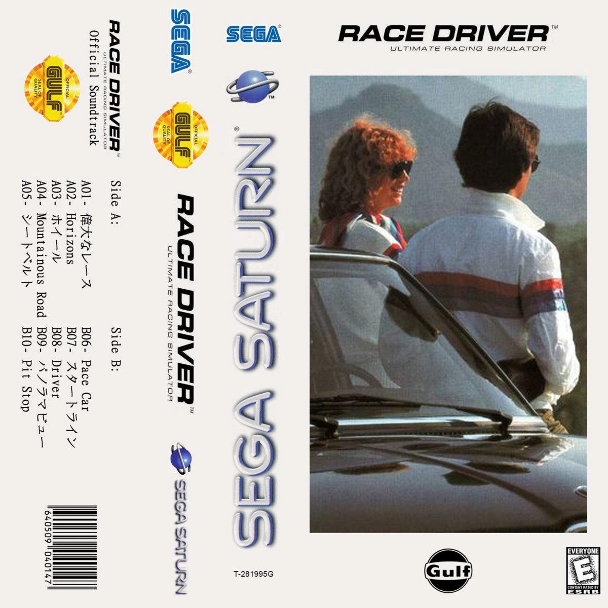 RACE DRIVER: Ultimate Racing Simulator | Gulf Audio Company