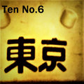 Ten No.6 image