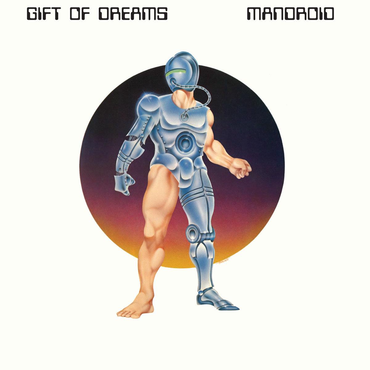 hero 1983 mp3 download