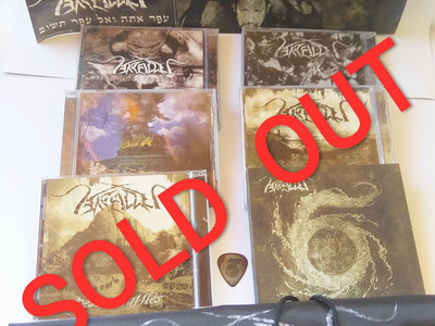 Arallu 666 PREMIUM package SOLD OUT! main photo