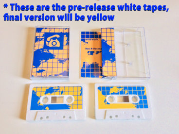 行にとどまってください!Cassette main photo
