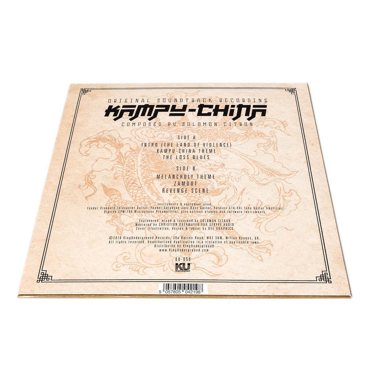 Kampu-China (Soundtrack) | Solomon Citron