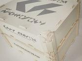 "CARL FINLOW - MIDI ARCHEOLOGY - 7x12"" VINYL RECORDS BOX photo"