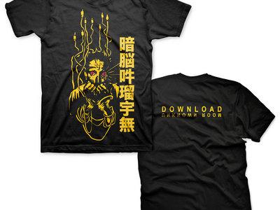 Download: 暗脳吽瑠宇無 Shirt main photo