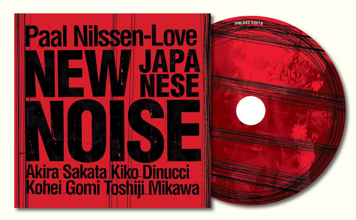 Stiff Upper Lip Jeeves  Paal Nilssen-Love Regarding Auc Mikawa Kiko