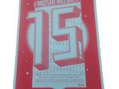 Moshi Moshi 15th Birthday Screen Print photo