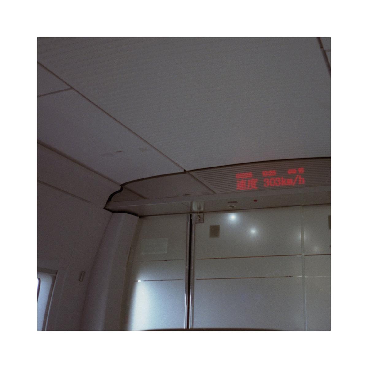 06 24 17) Birds inside the high halls of Hangzhou, (06 23 17