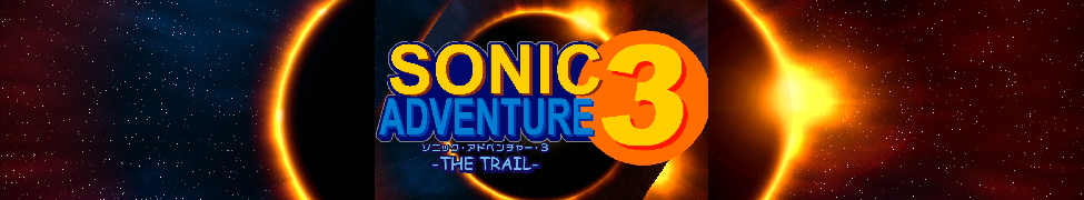 TURBO TUNEZ SONIC ADVENTURE 3 -THE TRAIL- ORIGINAL SOUND