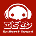 east breaks in thousand image