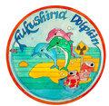 Fukushima Dolphin image