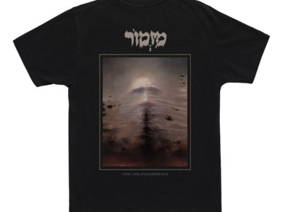 Mizmor Yodh Roadburn Mariusz Lewandowsky design Shirt main photo