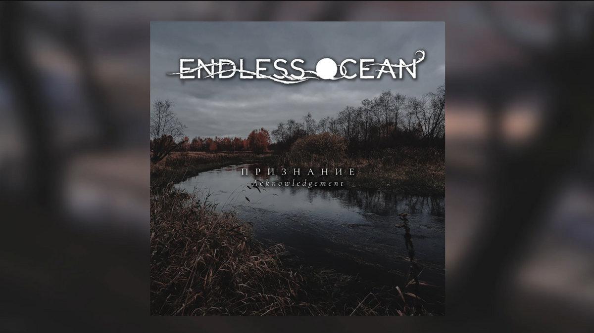 Acknowledgement (Instrumental) | Endless Ocean