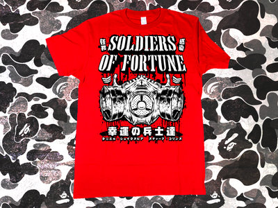 SOF Splatter House Blood Red T-Shirt main photo