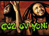 Movie Download (mp4) - Coz Ov Moni 1 photo