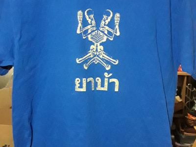 Thai YA BA T-shirt main photo
