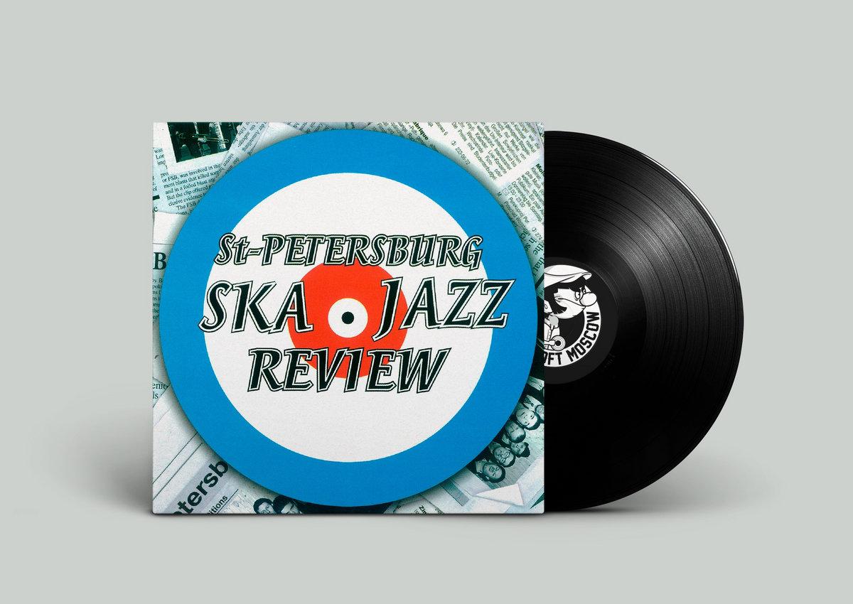 St Petersburg Ska-Jazz Review | Magnetic Loft Records
