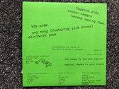 "Lugworm Vs. bis 7"" vinyl photo"