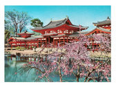 OPC (Oromocto Postcard Club) Japon 2019 photo