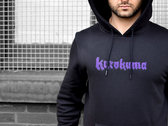 Embroidered Logo Hoodie photo