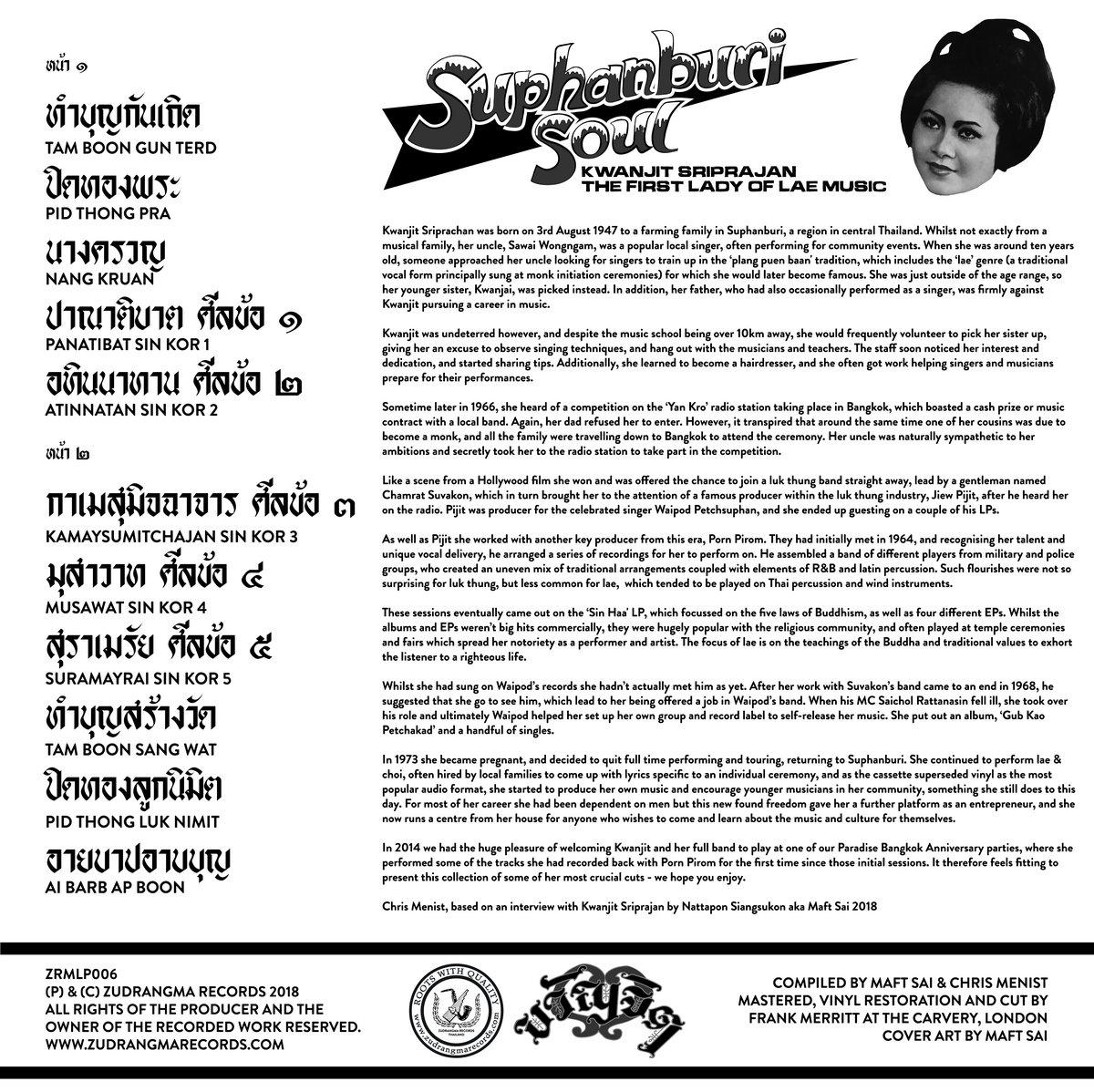 Suphanburi Soul : Kwanjit Sriprajan - The First Lady Of Lae