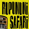 Rupununi Safari image