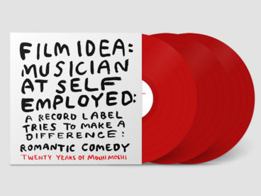 Limited Edition Red Triple Vinyl main photo