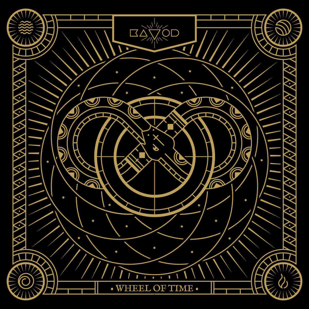 Alternative Album Cover Wallpapers Kavod