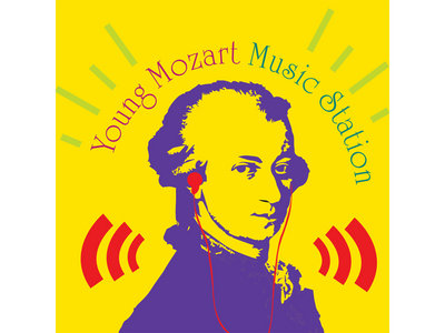Young Mozart Music Station / 30 Minute Consultation main photo