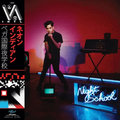 Neon Indian image