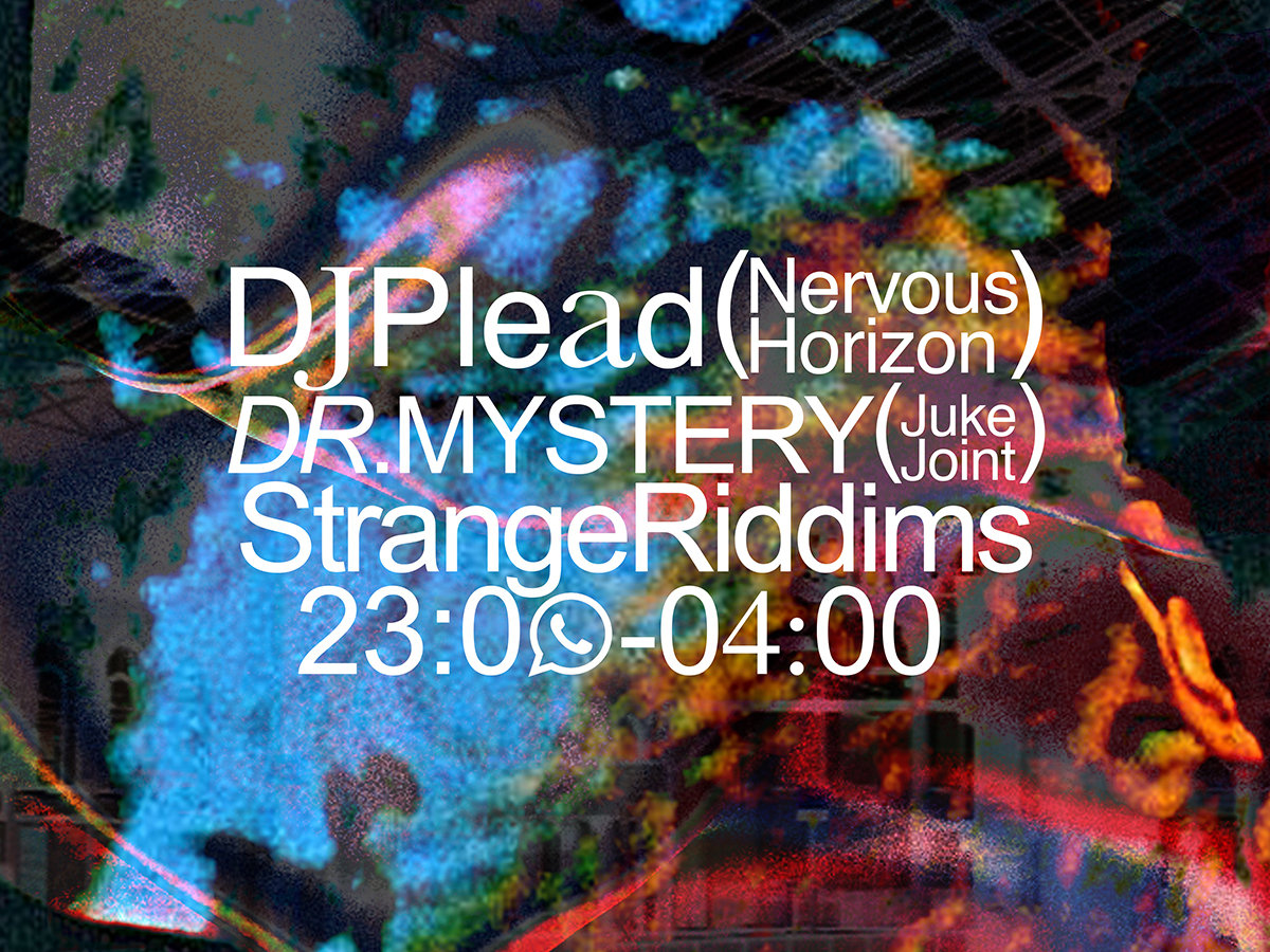DJ Plead + Dr  Mystery @ Night People, Manchester  1st June