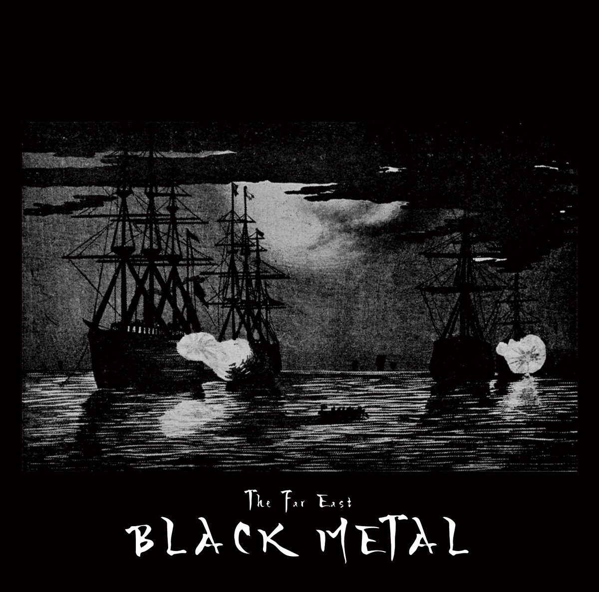 The Far East Black Metal | Zero Dimensional Records