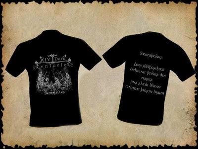 Shirt Skogafulka main photo