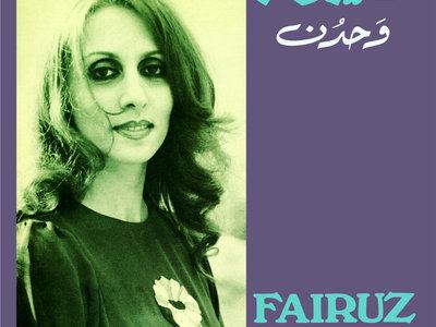 Fairuz - Wahdon LP Deluxe Edition (black vinyl) main photo