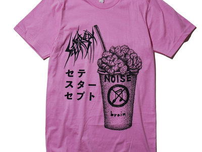 Brain Juice T-shirt - Pink main photo