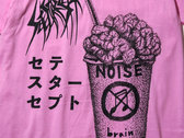 Brain Juice T-shirt - Pink photo