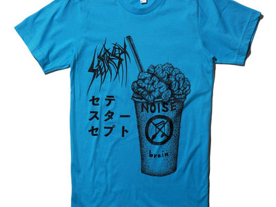Brain Juice T-shirt - Sapphire Blue main photo