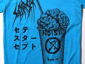 Brain Juice T-shirt - Sapphire Blue photo