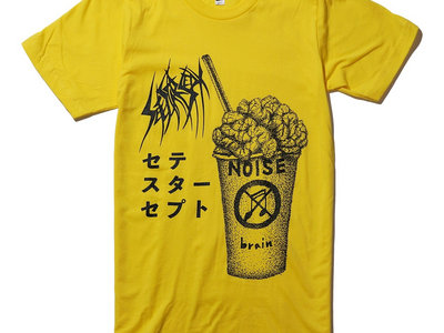 Brain Juice T-shirt - Yellow main photo