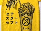 Brain Juice T-shirt - Yellow photo