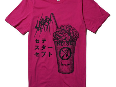 Brain Juice T-shirt - Fuschia main photo