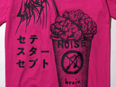 Brain Juice T-shirt - Fuschia photo