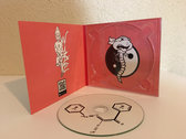 Cyanide Bath (CD) - Limited Edition photo