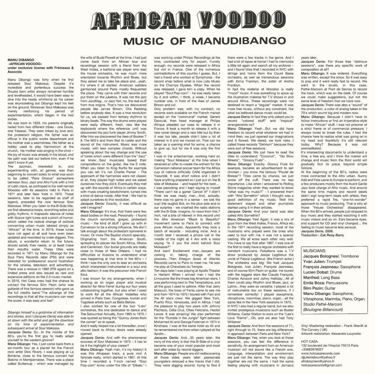 AFRICAN VOODOO   Hot Casa Records