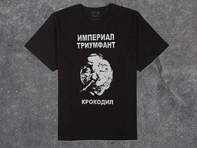 Krokodil T-Shirt main photo