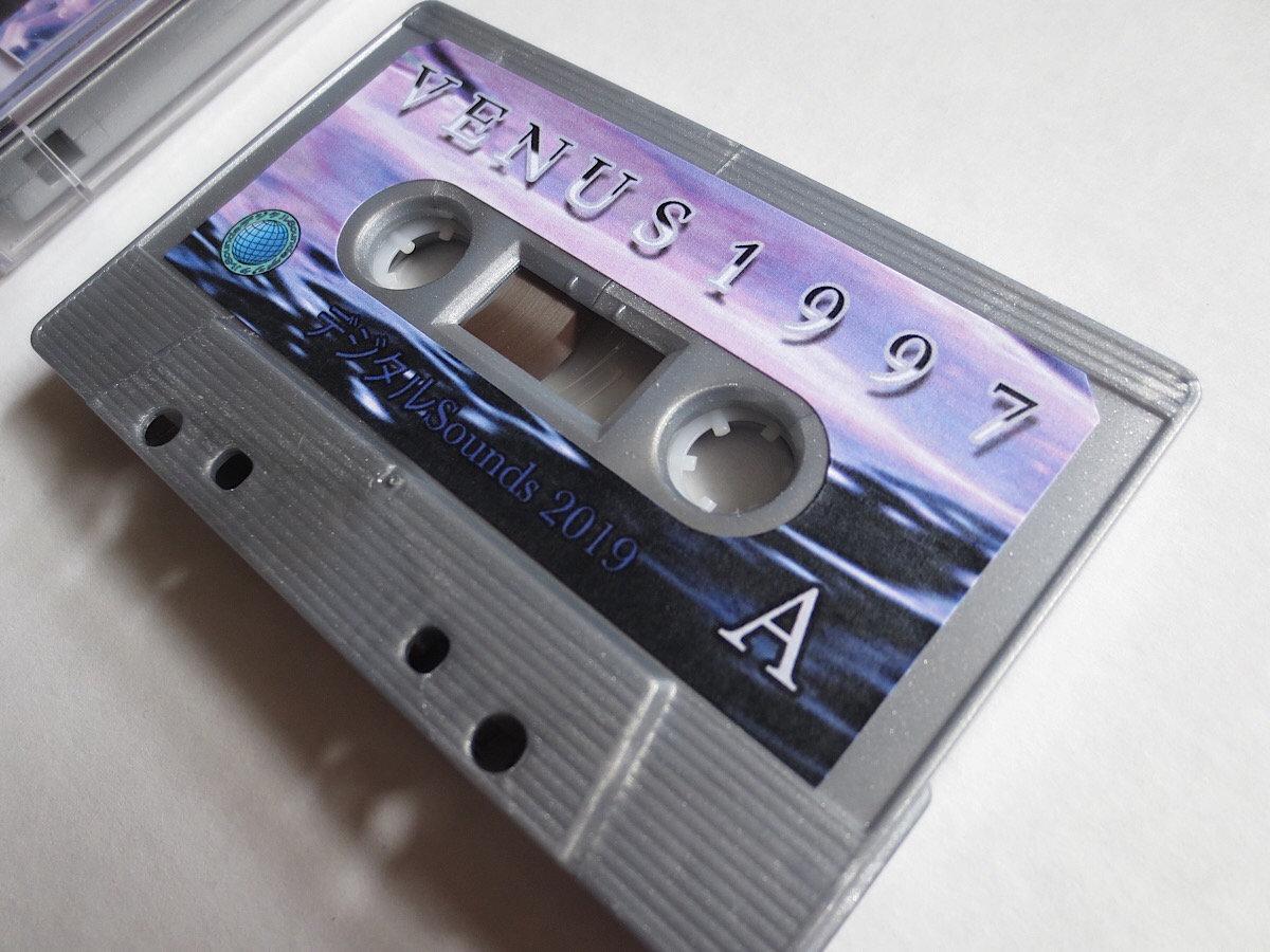 Windows 98 | デジタルSounds